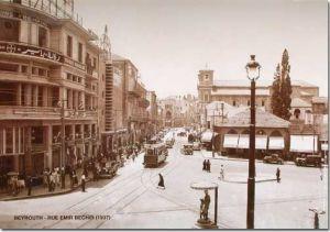 lebanonpostcard com